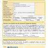 Energieausweis (Seite 1) des Hobbyraums in München Solln